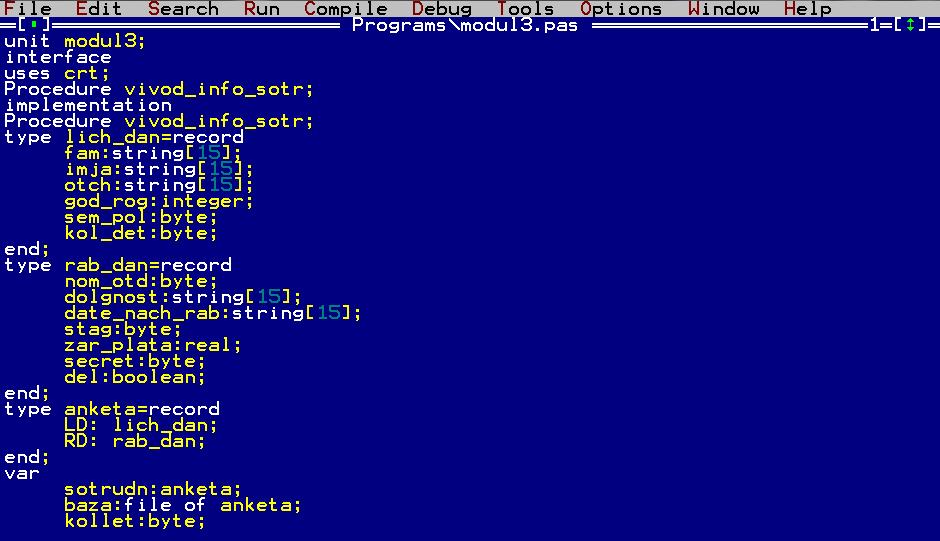 Примеры программnet: microsoft visualstudio 2012+