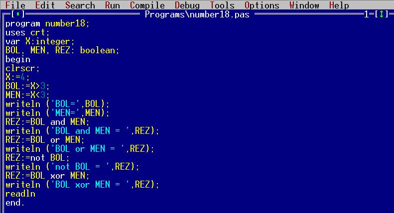 Как сделать умножение в javascript